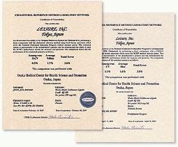 米国厚生労働省疾病管理・予防センター(CDC)の認証